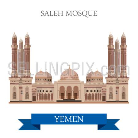 Saleh Mosque in Yemen. Flat cartoon style historic sight showplace attraction web site vector illustration. World countries cities vacation travel sightseeing Asia collection.