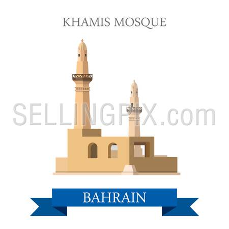 Khamis Mosque in Bahrain. Flat cartoon style historic sight showplace attraction web site vector illustration. World countries cities vacation travel sightseeing Asia collection.