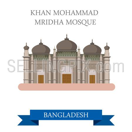 Khan Mohammad Mridha Mosque in Bangladesh. Flat cartoon style historic sight showplace attraction web site vector illustration. World countries cities vacation travel sightseeing Asia collection.