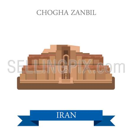 Chogha Zanbil in Khuzestan, Iran. Flat cartoon style historic sight showplace attraction web site vector illustration. World countries cities vacation travel sightseeing Asia collection.
