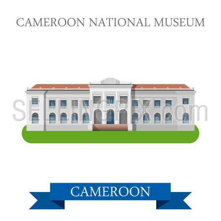 Cameroon National Museum. Flat cartoon style historic sight showplace attraction web site vector illustration. World countries cities vacation travel sightseeing Africa collection.