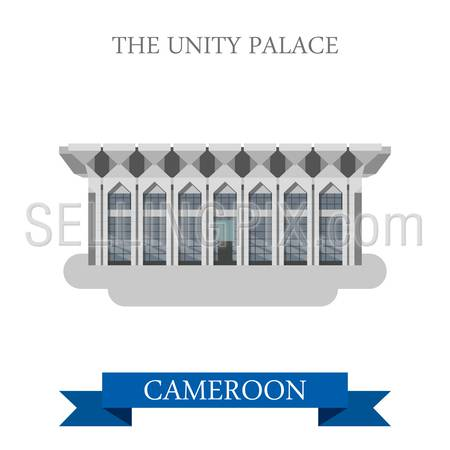 Unity Palace in Yaounde Cameroon. Flat cartoon style historic sight showplace attraction web site vector illustration. World countries cities vacation travel sightseeing Africa collection.