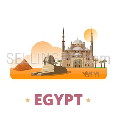 country badge fridge magnet whimsical design template. Flat cartoon style historic sight showplace web site vector illustration. World vacation travel sightseeing Africa African collection.